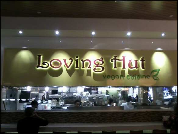 © 2012 S. D. Stewart, Loving Hut Restaurant, San Francisco, California